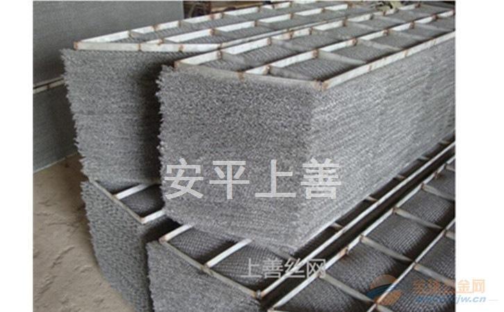 安平不锈钢丝网除雾器厚度
