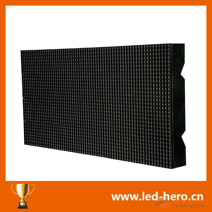 大连LED交通诱导屏厂家直销