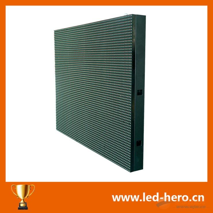深圳LED户外前后维护显示屏厂家报价