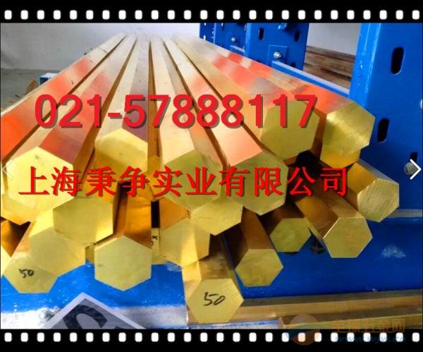 供应HAl66-6-3-2铝黄铜报价