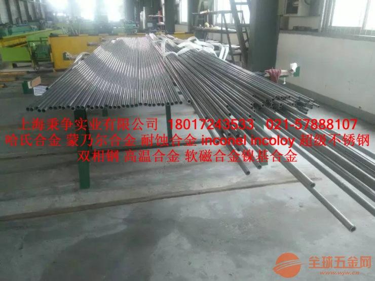 NS111无缝管原材供应