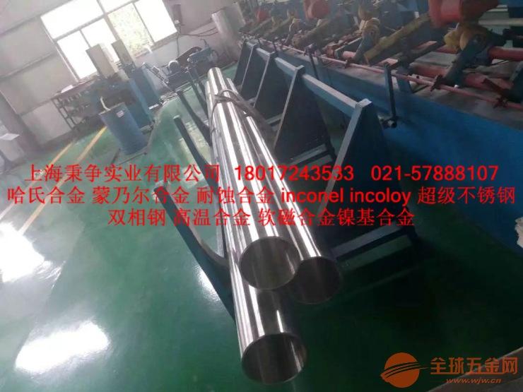 GH600无缝管原材供应