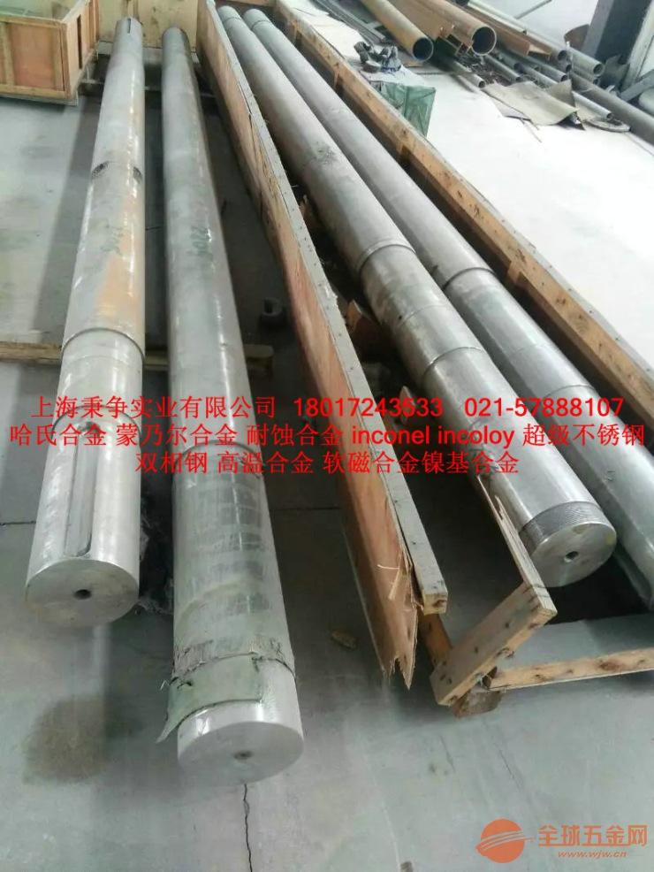 GH605圆棒原材料厂家