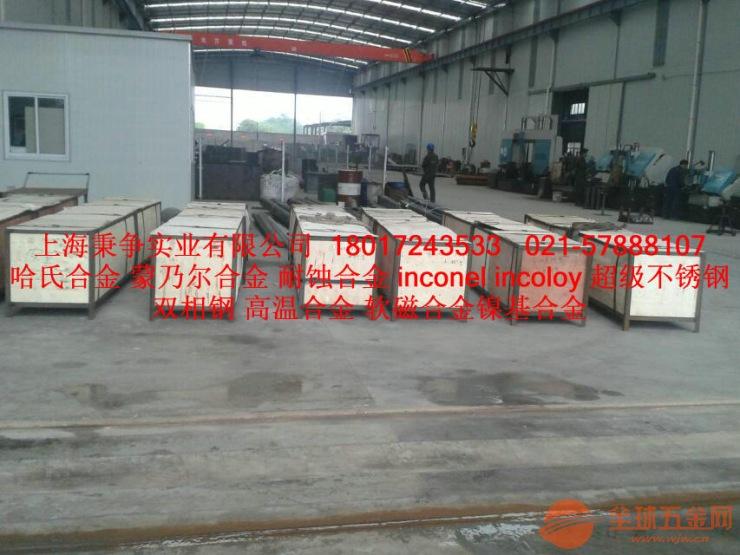 Cr27Al7Mo2电阻合金丝原材批发
