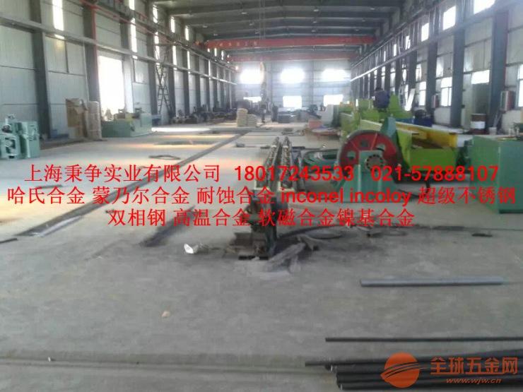 Inconel690管材耐蚀性能