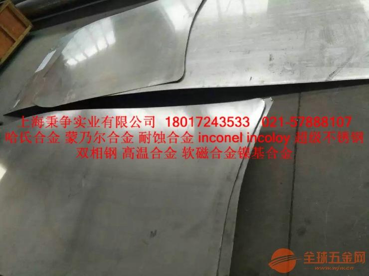 N06686镍基合金管材规格