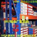 济南 SKF代理商N305ECP 尺寸参数