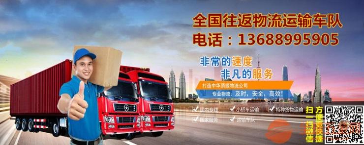 K黔南平塘县周边有运输车队电话:18823873030刘经理