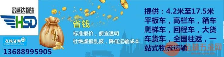 K商丘民权县附近有运输车队电话:13688995905丁经理