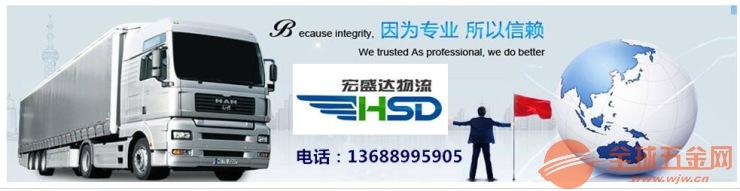 K淮安涟水县周边有运输车队电话:18823873030刘经理