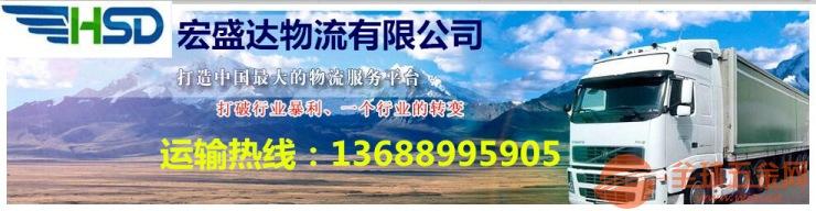 K绍兴上虞附近有运输车队电话:13688995905丁经理