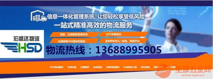 四川省成都市到绍兴市新昌县有6米8高栏车出租 大货车出租