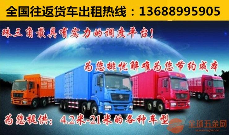 K黔南龙里县附近有运输车队电话:13688995905丁经理