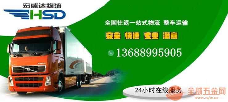 四川省成都市到承德市滦平县有4米2高栏车出租 大货车出租