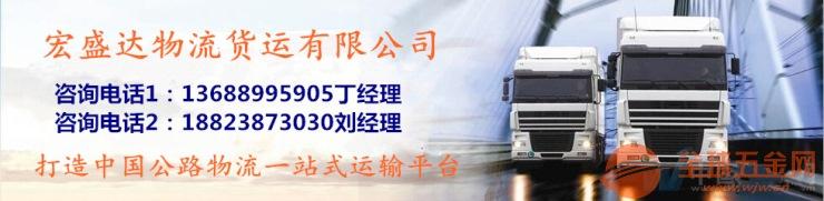 四川省成都市到黔西南兴义市有13米平板车出租 大货车出租