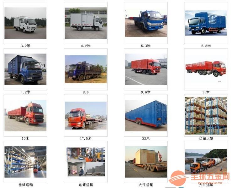四川省成都市到三明市明溪县有17米5平板车出租 大货