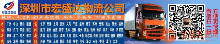 石家庄行唐县到石家庄市无极县有13米爬梯车 回头车出租石家庄物流