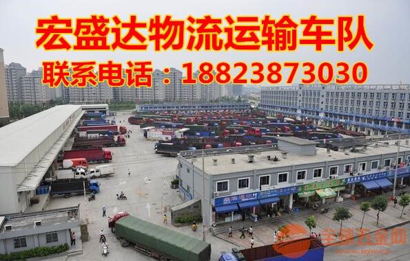 石家庄行唐县到宜春市万载县有9米6高栏车 大货车出租石家庄物流