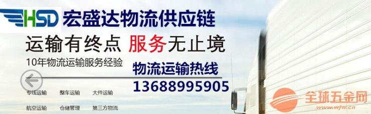 石家庄桥东区到襄阳市枣阳市有13米爬梯车 回头车出租石家庄物流