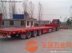 潍坊市奎文区大货车出租有17.5米平板车出租大货车出