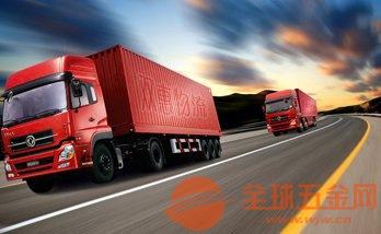 西安市周至县到贵阳市乌当区有9米6高栏车 大货车出租