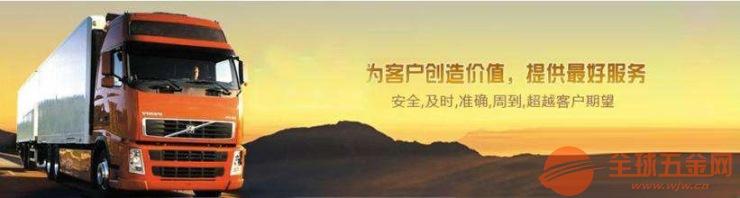 西安市蓝田县到安阳市北关区有6米8高栏车 返程车出租