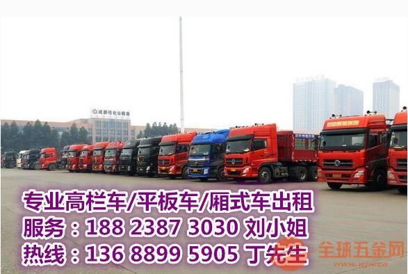 赣州市大余县周边有13米平板车爬梯车出租17米5大板