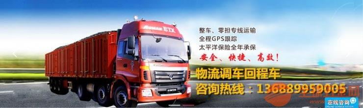武汉市东西湖区到哈尔滨市阿城区有9.6米高栏车出租大