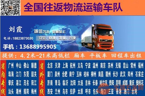 陇南市武都区周边有13米平板车爬梯车出租17米5大板