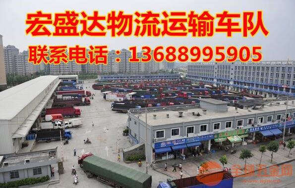 武汉市东西湖区到石家庄市桥东区有4.2米高栏车出租大