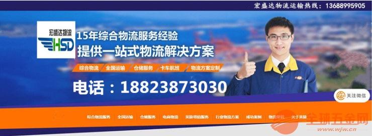 济南市平阴县周边有爬梯车出租有13米高栏车出租大货车出租