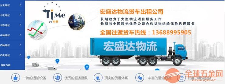 武汉市东西湖区到九江市浔阳区有4.2米高栏车出租大货