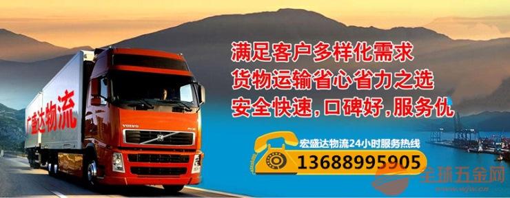 武汉市东西湖区到保定市阜平县有13米高栏车出租大货车