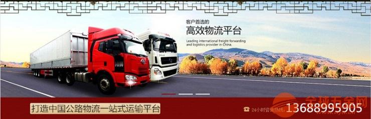 武汉市东西湖区到门头沟区有4.2米高栏车出租大货车出