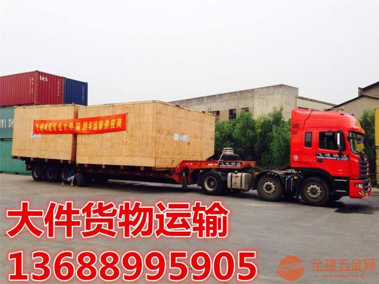 武汉市东西湖区到鹤岗市绥滨县有13米高栏车出租大货车