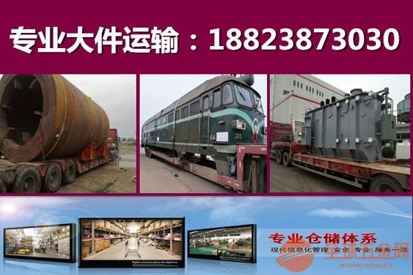 邢台市临城县周边有13米平板车爬梯车出租17米5大板