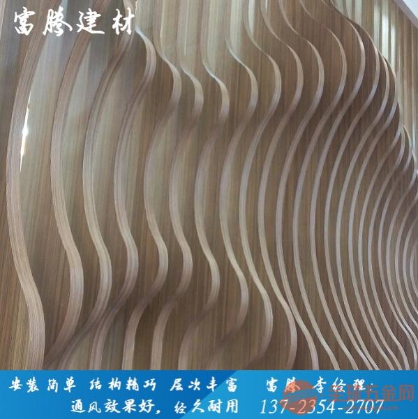 机场仿木纹铝方通施工方案