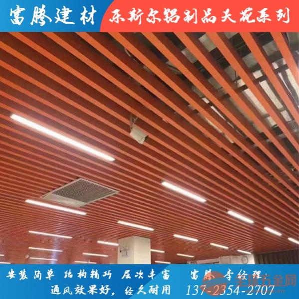 深圳外墙铝方通规格