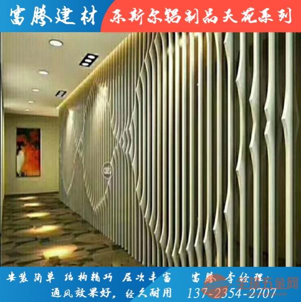 九江凹槽铝方通规格