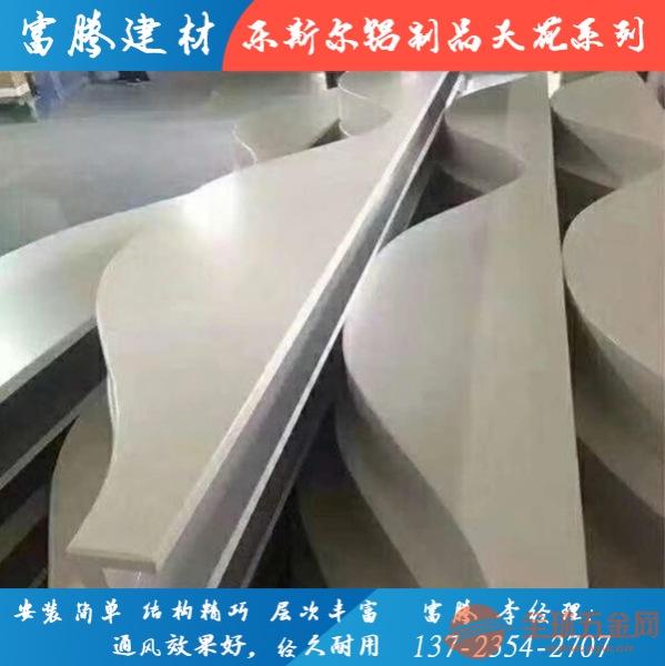 荔湾木纹U型铝方通价格