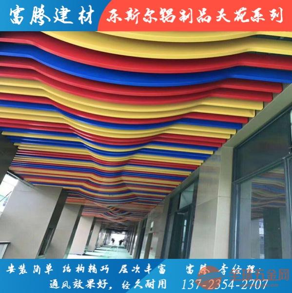 湘潭造型铝方通厂家