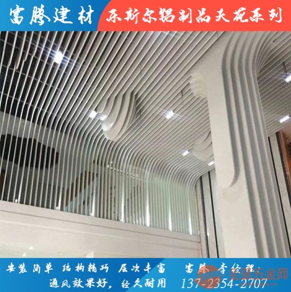 广东外墙铝方通规格