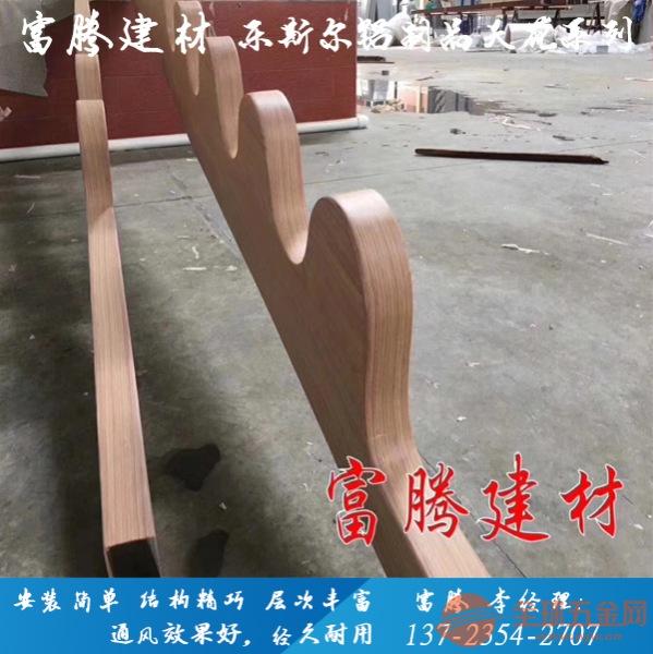 日照仿木纹弧形铝方通厂家