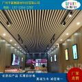 机场仿木纹U型铝方通来图定制