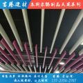 北京铝方通批发