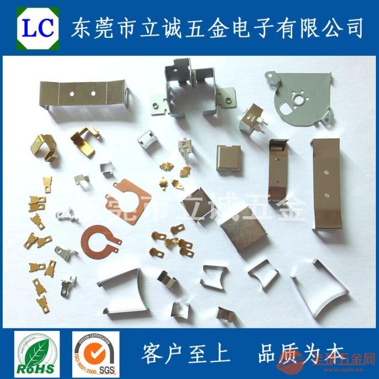 五金冲压件黄铜端子变压器铁夹铜铁铝不锈钢材质