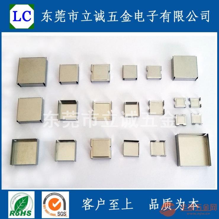 屏蔽罩不锈钢盖子电子元件外壳不不锈钢黄铜洋白铜
