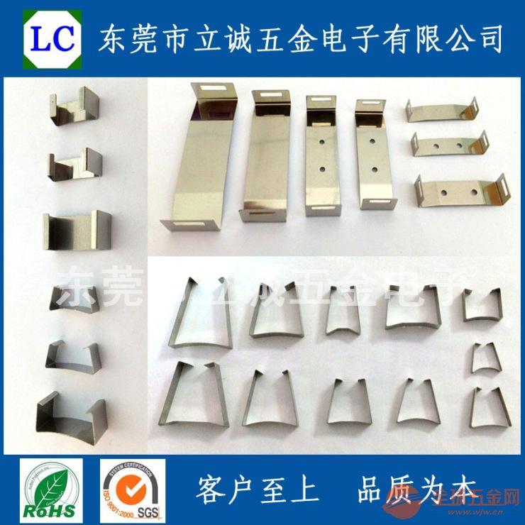 不锈钢弹片不锈钢卡簧金属卡子,依客户来图定制。