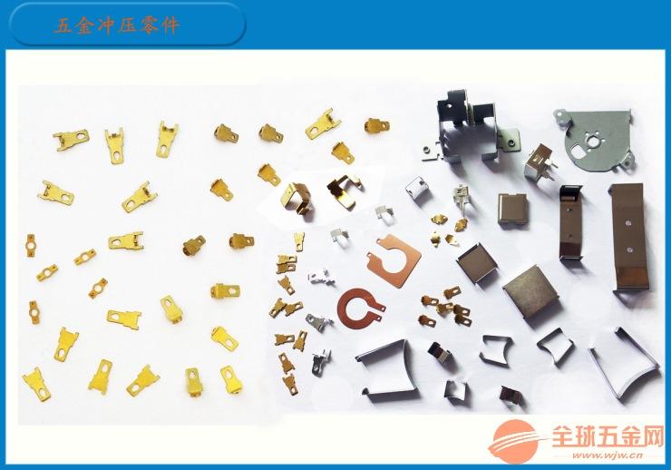 五金冲压件磷铜弹片加工,铜、铁、铝、不锈钢料带