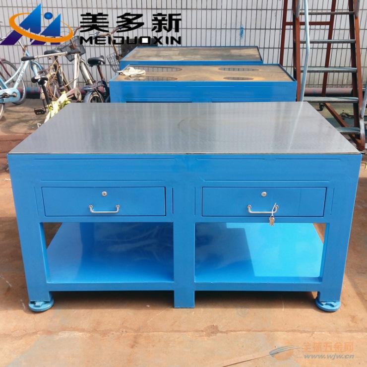 模具钳工工作台/钢板模具工作台